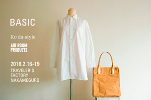 BAG AND SHIRTS 【2月16日~19日開催】 – 中目黒 –