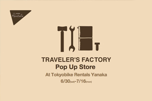 Pop Up Store At Tokyobike Rentals Yanaka