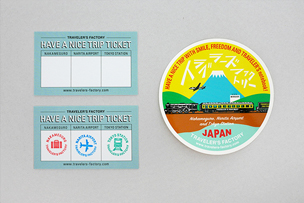 HAVE A NICE TRIP TICKET スタンプラリー オリジナルステッカー プレゼント!【7月18日〜9月17日】