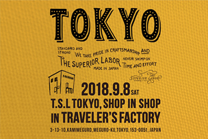 THE SUPERIOR LABOR TOKYO,  SHOP IN SHOP【9月8日より】 – 中目黒 –