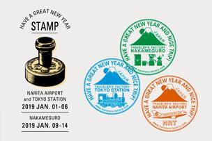 2019年カスタマイズ初め。 新春限定 New Year Stamp が登場! 【ステーション、エアポート/1月1日〜6日 、中目黒/1月9日〜14日】