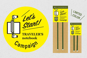 Let's Start TRAVELER'S notebook Campaign! 【9月12日開始】