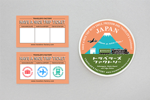 HAVE A NICE TRIP TICKET スタンプラリー オリジナルステッカー プレゼント!【8月1日〜9月16日】
