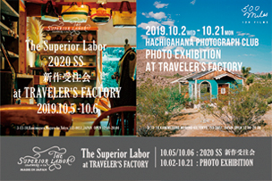 The Superior Labor 新作受注会【10月5日、6日】 ハチガハナ写真クラブ 写真展『500 miles』【10月2日〜21日】 – 中目黒 –