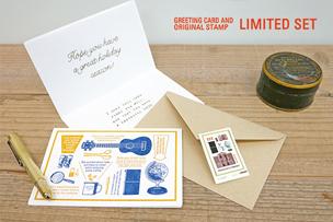 オリジナル切手付きのギフトカード発売!【12月1日発売】